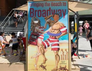 Ealing Broadway beach photo ad